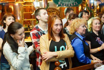 «Давайте потанцуем»: второй конкурсный день, 22 мая 2013 - Ресторан «Максимилианс» Казань - 25
