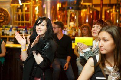 «Давайте потанцуем»: второй конкурсный день, 22 мая 2013 - Ресторан «Максимилианс» Казань - 26
