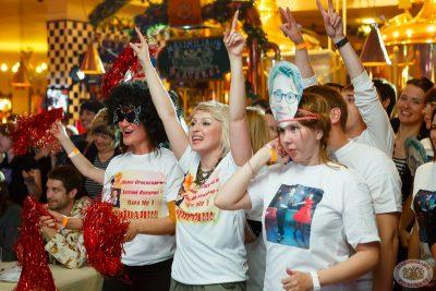 «Давайте потанцуем»: второй конкурсный день, 22 мая 2013 - Ресторан «Максимилианс» Казань - 28