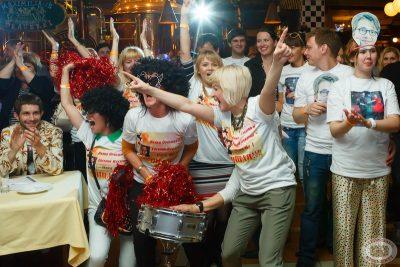 «Давайте потанцуем»: второй конкурсный день, 22 мая 2013 - Ресторан «Максимилианс» Казань - 29
