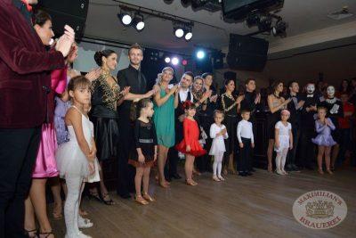 «Давайте потанцуем», второй сезон суперпроекта! Финал, 13 ноября 2013 - Ресторан «Максимилианс» Казань - 01