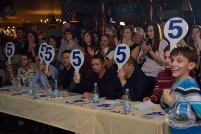 «Давайте потанцуем», второй сезон суперпроекта! Финал, 13 ноября 2013 - Ресторан «Максимилианс» Казань - 02
