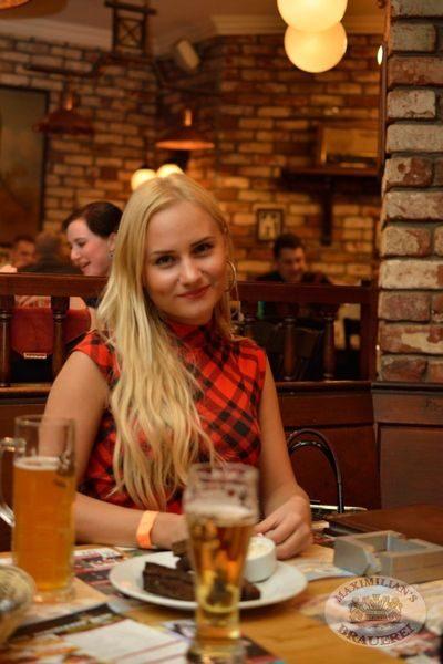«Давайте потанцуем», второй сезон суперпроекта! Финал, 13 ноября 2013 - Ресторан «Максимилианс» Казань - 05
