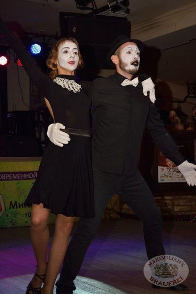 «Давайте потанцуем», второй сезон суперпроекта! Финал, 13 ноября 2013 - Ресторан «Максимилианс» Казань - 13
