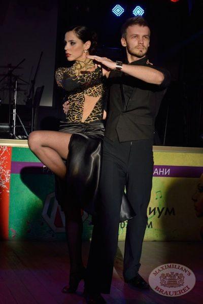 «Давайте потанцуем», второй сезон суперпроекта! Финал, 13 ноября 2013 - Ресторан «Максимилианс» Казань - 14