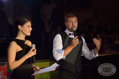 «Давайте потанцуем», второй сезон суперпроекта! Финал, 13 ноября 2013 - Ресторан «Максимилианс» Казань - 24