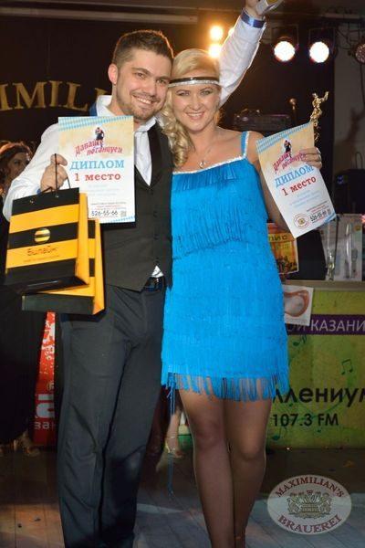 «Давайте потанцуем», второй сезон суперпроекта! Финал, 13 ноября 2013 - Ресторан «Максимилианс» Казань - 30