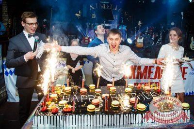 День именинника, 12 декабря 2015 - Ресторан «Максимилианс» Казань - 01