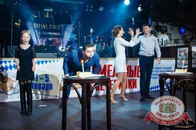 День именинника, 12 декабря 2015 - Ресторан «Максимилианс» Казань - 02