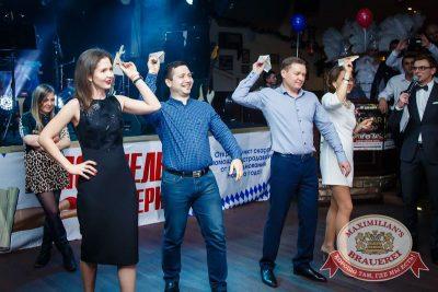 День именинника, 12 декабря 2015 - Ресторан «Максимилианс» Казань - 18