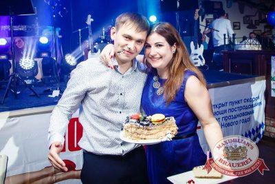 День именинника, 12 декабря 2015 - Ресторан «Максимилианс» Казань - 25