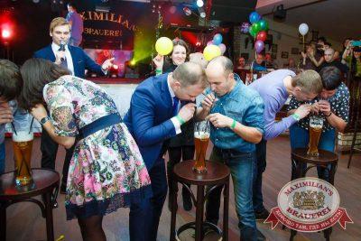 День именинника, 14 ноября 2015 - Ресторан «Максимилианс» Казань - 15