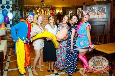 День именинника, 15 августа 2015 - Ресторан «Максимилианс» Казань - 01