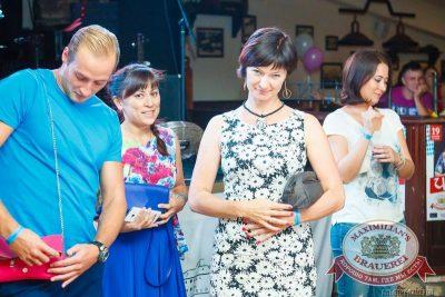 День именинника, 15 августа 2015 - Ресторан «Максимилианс» Казань - 12