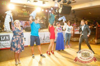 День именинника, 15 августа 2015 - Ресторан «Максимилианс» Казань - 14