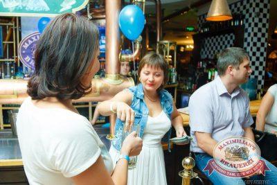 День именинника, 15 августа 2015 - Ресторан «Максимилианс» Казань - 16