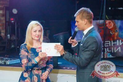 День именинника, 15 августа 2015 - Ресторан «Максимилианс» Казань - 18