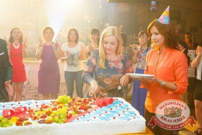 День именинника, 15 августа 2015 - Ресторан «Максимилианс» Казань - 20
