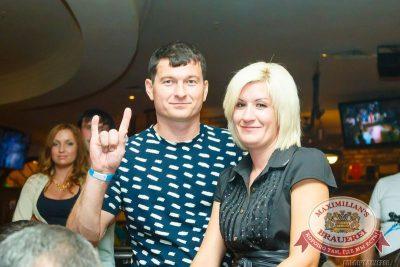 День именинника, 15 августа 2015 - Ресторан «Максимилианс» Казань - 25