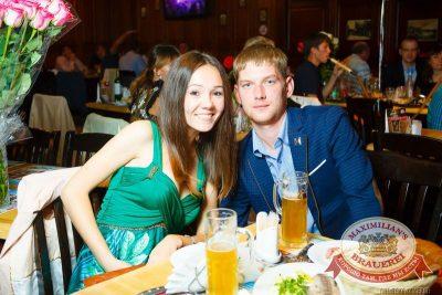 День именинника, 15 августа 2015 - Ресторан «Максимилианс» Казань - 26