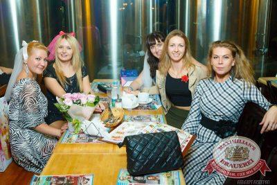 День именинника, 15 августа 2015 - Ресторан «Максимилианс» Казань - 30