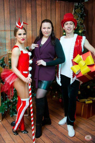 День именинника, 13 декабря 2019 - Ресторан «Максимилианс» Казань - 11