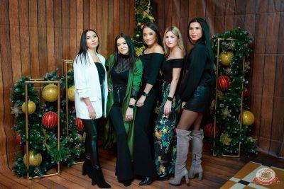 День именинника, 13 декабря 2019 - Ресторан «Максимилианс» Казань - 14
