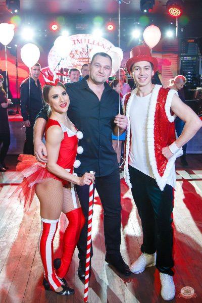 День именинника, 13 декабря 2019 - Ресторан «Максимилианс» Казань - 23