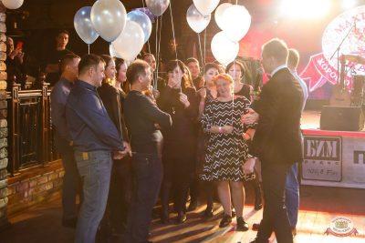 День именинника, 13 декабря 2019 - Ресторан «Максимилианс» Казань - 30