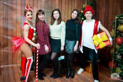 День именинника, 13 декабря 2019 - Ресторан «Максимилианс» Казань - 6