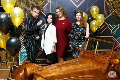 День именинника, 16 февраля 2019 - Ресторан «Максимилианс» Казань - 1