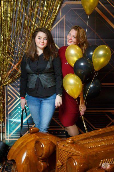 День именинника, 16 февраля 2019 - Ресторан «Максимилианс» Казань - 10