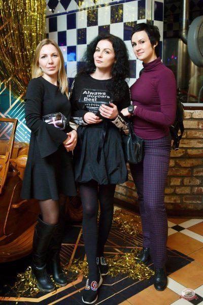 День именинника, 16 февраля 2019 - Ресторан «Максимилианс» Казань - 11