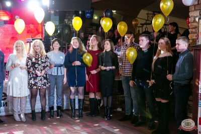 День именинника, 16 февраля 2019 - Ресторан «Максимилианс» Казань - 12