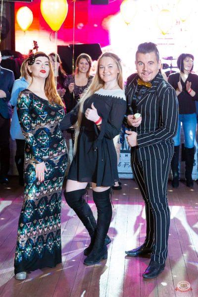 День именинника, 16 февраля 2019 - Ресторан «Максимилианс» Казань - 15