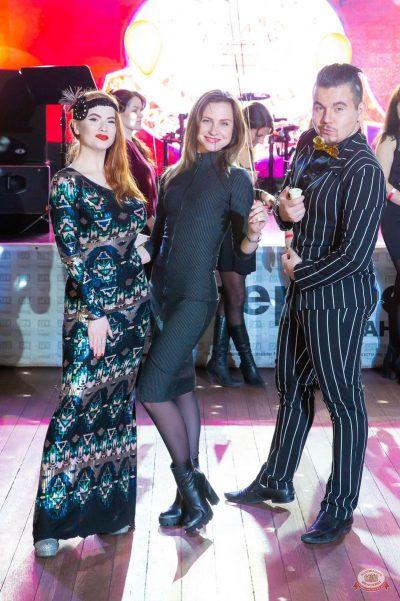 День именинника, 16 февраля 2019 - Ресторан «Максимилианс» Казань - 16