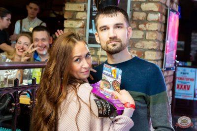 День именинника, 16 февраля 2019 - Ресторан «Максимилианс» Казань - 45