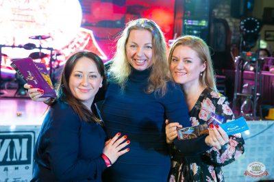 День именинника, 16 февраля 2019 - Ресторан «Максимилианс» Казань - 47