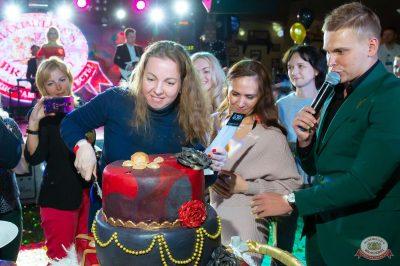День именинника, 16 февраля 2019 - Ресторан «Максимилианс» Казань - 49
