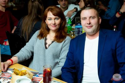 День именинника, 16 февраля 2019 - Ресторан «Максимилианс» Казань - 52