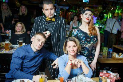 День именинника, 16 февраля 2019 - Ресторан «Максимилианс» Казань - 56