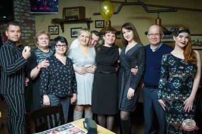 День именинника, 16 февраля 2019 - Ресторан «Максимилианс» Казань - 57