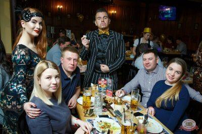 День именинника, 16 февраля 2019 - Ресторан «Максимилианс» Казань - 58