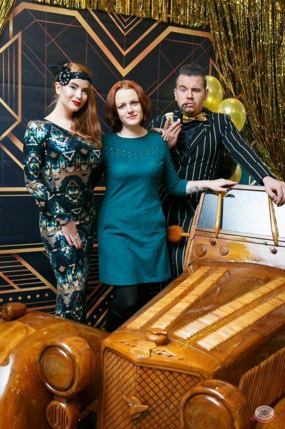 День именинника, 16 февраля 2019 - Ресторан «Максимилианс» Казань - 6