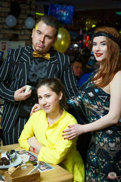 День именинника, 16 февраля 2019 - Ресторан «Максимилианс» Казань - 61