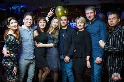 День именинника, 16 февраля 2019 - Ресторан «Максимилианс» Казань - 62