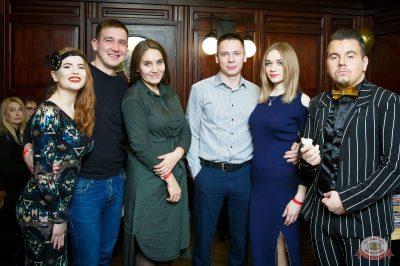 День именинника, 16 февраля 2019 - Ресторан «Максимилианс» Казань - 67