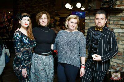 День именинника, 16 февраля 2019 - Ресторан «Максимилианс» Казань - 68