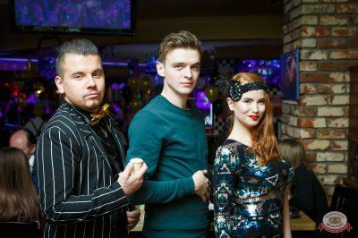 День именинника, 16 февраля 2019 - Ресторан «Максимилианс» Казань - 69
