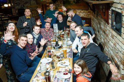 День именинника, 16 февраля 2019 - Ресторан «Максимилианс» Казань - 70